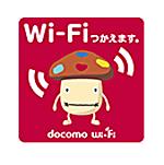 Docomo_wifi_logo