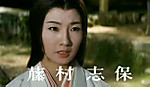 Shiho_