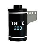 Film_d200